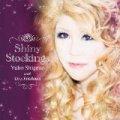 CD   しげの ゆうこ with DON FRIEDMAN  / SHINY STOCKINGS