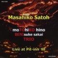 CD  佐藤 允彦(日野元彦・坂井紅介)  トリオ /  LIVE AT PIT-INN '98