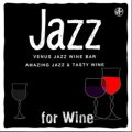 2枚組CD  VARIOUS ARTISTS  / ENOTECA presents VENUS JAZZ WINE BAR