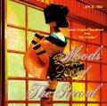 CD  VARIOUS ARTISTS / 『レコードのムード』アメリカ映画「青い目の蝶々さん」編