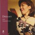 懐深い大人の憂愁ヴォーカルCD    山口 葵  AOI YAMAGUCHI /  DREAMY