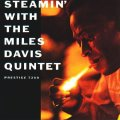 【新シリーズ PRESTIGE MONO 25】 33rpm 200g重量盤LP  MILES DAVIS マイルス・デイビス / Steamin' with the Miles Davis Quintet