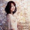 CD MIZUHO ミズホ / ROMANTIC GERSHWIN