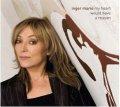CD INGER MARIE インガー・マリエ / MY HEART WOULD HAVE A REASON マイ・ハート・ウッド・ハブ・ア・リーズン