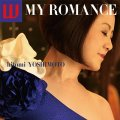 待望の第二作目 CD  吉本 ひとみ  HITOMI YOSHIMOTO  /  MY ROMANCE マイ・ロマンス