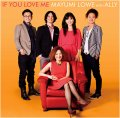 CD  MAYUMI LOWE with  ALLY マユミ・ロウ ウィズ アーリー  /  IF YOU LOVE ME イフ・ユー・ラヴ・ミー