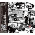 CD   Han Bennink & 豊住芳三郎 / Solo & Duo