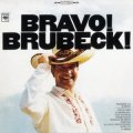 CD DAVE BRUBECK デイヴ・ブルーベック /  ブラボー!ブルーベック!+1