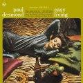 CD PAUL DESMOND ポール・デスモンド /  イージー・リヴィング+2