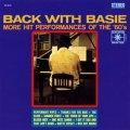 CD COUNT BASIE カウント・ベイシー /  バック・ウィズ・ベイシー