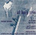 180g重量限定盤LP  AL HAIG  アル・ヘイグ / JAZZ WILL O THE  WHISP ジャズ・ウィル・オー・ザ・ウィスプ