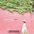 FRESH SOND NEW TALENTから日本人ピアニストの新譜です! CD MEGUMI YONEZAWA TRIO メグミ・ヨネザワ・トリオ / A RESULT OF THE COLORS