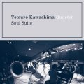 CD  川嶋 哲郎  TETSURO KAWASHIMA  QUARTET /  SOUL SUITE  ソウル・スイート