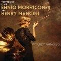 硬派で渋い醸熟のバップ・ピアノが確固と映える旨味満点のモリコーネ&マンシーニ集♪ CD TONY FOSTER トニー・フォスター / PROJECT PARADISO : TONY FOSTER PLAYS ENNIO MORRICONE AND HENRY MANCINI