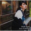 CD   ANNA KOLCHINA アンナ・コルチナ /  DARK  EYES 黒い瞳