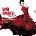 CD  MIKA & MALO MARZO ミカ・アンド・マロ・マロツォ /  DANSE  ESPAGNOLE  ダンス・エスパニョーレ