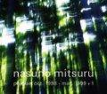 CD  NASUNO MITSURU ナスノミツル  /  PREQUEL OCT.1998-MAR.1999+1