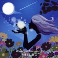 CD MIZUHO ミズホ /  WALTZ FOR THE MOONLIGHT  ワルツ・フォー・ムーンライト