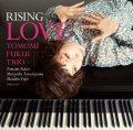 Ultimate-HQCD 紙ジャケットCD   福井 ともみトリオ  TOMOMI FUKUI TRIO  / ライジング・ラヴ RISING LOVE