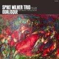 【CELLAR LIVE】旨味溢れる骨太&明快なバップ・ピアノ CD Spike Wilner Trio / Odalisque