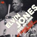 肝を据えて猛々しく完全燃焼するスカッと壮快な大興奮ライヴ!! 2枚組LP ELVIN JONES JAZZ MACHINE エルヴィン・ジョーンズ / AT ONKEL PO'S CARNEGIE HALL HAMBURG 1981