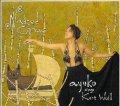 CD ayuko  アユコ /  NAKED CIRCUS ネイキッド・サーカス ayuko  Sings Kurt  Weill  アユコ・シングス・クルト・ワイル