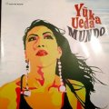国内盤LP   上田 裕香  YUKA  UEDA  /  MUNDO