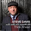 歌心満点のカラフル&テイスティーな充実ソロが連続する大豊饒3管バップ世界 CD STEVE DAVIS スティーヴ・デイヴィス / THINK AHEAD