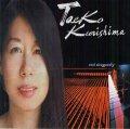 良質敢闘作CD   TAEKO KUNISHIMA  クニシマ・タエコ  / 赤とんぼ RED DRAGONFLY