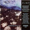 CD   原田 雅嗣  MASASHI HARADA  CONDANCTION ENSEMBLE / ENTERPRISING MASS OF CILLA