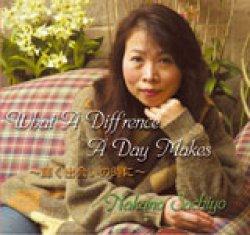 画像1: CD  中野 幸代 / What A Diff'rence A Day Makes〜輝く出会いの時に〜