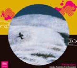 画像1: CD Satoko Fujii Min-Yoh Ensemble / Watershed