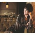 CD    平賀 マリカ / MONA LISA   TRIBUTE TO NAT KING COLE