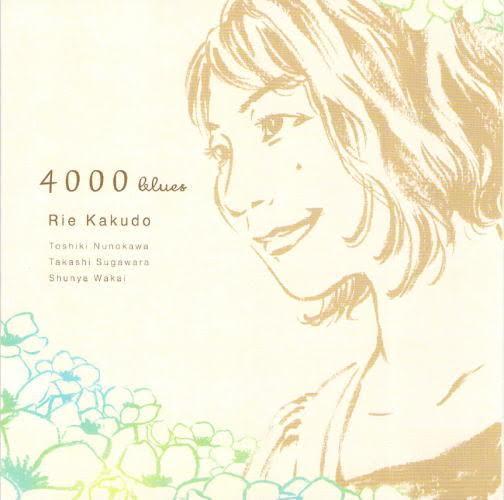 画像1: 硬派で渋いバップ魂と豊饒なる歌心に満ち満ちた痛快エンタテイメント世界! CD 角堂 りえ RIE KAKUDO / 4000 BLUES フォーサウザンドブルース
