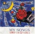 ハートフルCD!   吉岡 かつみ  KATSUMI YOSHIOKA  / MY SONGS
