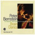 CD PETER BERNSTEIN ピーター・バーンスタイン /  BRAIN DANCE