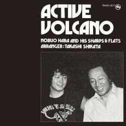 画像1: 【three blind mice Supreme Collection 1500】CD 原 信夫とシャープス&フラッツ NOBUO HARA AND HIS SHARPS & FLATS  /  活火山 ACTIVE VOLCANO