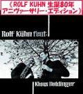 CD ROLF KUHN feat. KLAUS DOLDINGER ロルフ・キューン、クラウス・ドルディンガー / ROLF KUHN feat. KLAUS DOLDINGER