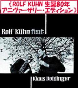 画像1: CD ROLF KUHN feat. KLAUS DOLDINGER ロルフ・キューン、クラウス・ドルディンガー / ROLF KUHN feat. KLAUS DOLDINGER
