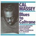 〔期間限定価格設定商品〕 CD Cal Massey カル・マッセイ / Blues to Coltrane ブルース・トゥ・コルトレーン