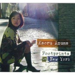 画像1: CD   KAORU AZUMA  東 かおる / FOOTPRINTS IN NEW YORK