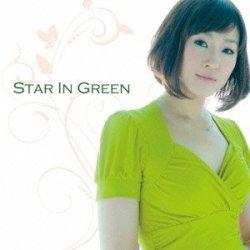 画像1: CD   STAR IN GREEN (JESSE FOREST & KAORU AZUMA) / STAR IN GREEN