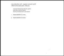 画像1: 高柳昌行、飯島晃、山崎弘唯一無二のインプロヴィゼーション! CD 高柳昌行 / 高柳昌行アーカイヴシリーズVOL.2