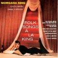 紙ジャケットCD  MORGANA KING モーガナ・キング / FOLK SONGS A LA KING