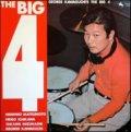 【伝説のジャズレーベルthree blind mice 復刻始動】Blu-spec 紙ジャケットCD ジョージ川口とビッグ4 GEORGE KAWAGUCHI'S THE BIG 4 / ザ・ビッグ4  THE BIG 4