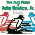 ロマンティックでゴスペル・フォーキーな躍動的耽美派ピアノの金字塔名演♪ 紙ジャケットCD JOHN COATES, JR. ジョン・コーツJr / THE JAZZ PIANO OF JOHN COATES, JR. ジャズ・ピアノ・オブ・ジョン・コーツJr