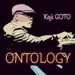 画像1: CD 後藤 浩二 KOJI GOTO / ONTOLOGY (オントロジー)