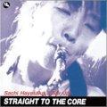 【TBM復刻シリーズ第9期】 紙ジャケット仕様 Blu-spec CD 早坂紗知&STIR UP!  Sachi Hayasaka & Stir Up! / ストレート・トゥ・ザ・コア  Straight To The Core