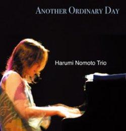 画像1: W紙ジャケット仕様CD   HARUMI NOMOTO TRIO 野本 晴美トリオ /  ANOTHER ORDINARY TRIO   アナザー・オーディナリー・デイ
