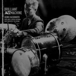 画像1: CD   BRILLIANT JAZZ MACHINE ブリリアント・ジャズ・マシーン  /  BRILLIANT JAZZ MACHINE ブリリアント・ジャズ・マシーン